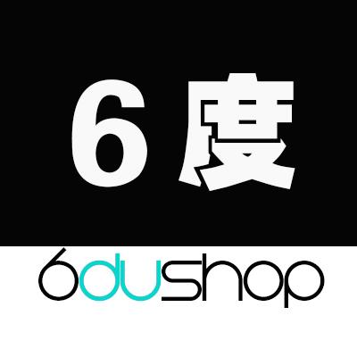 6度 6Du Shop女装淘宝女装