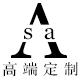 Asa Studio 高端定制