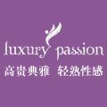 luxurypassion服饰旗舰店