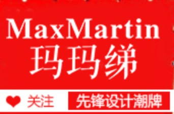 maxmartin玛玛绨旗舰店