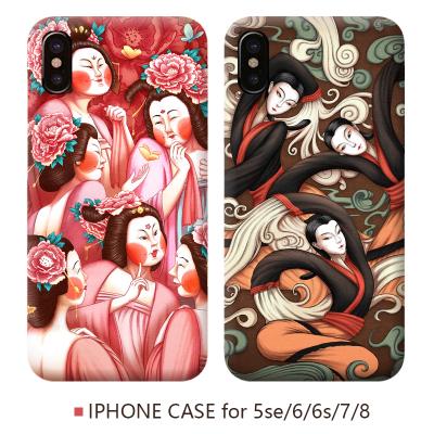 苹果iPhone8手机壳/套/膜优惠券