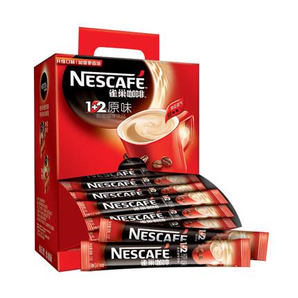 雀巢咖啡官方旗舰店+京东自营+天猫超市哪个更优惠?