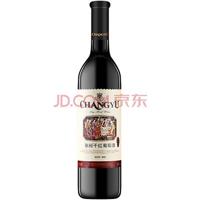 张裕(CHANGYU)红酒传承百年干红葡萄酒优惠