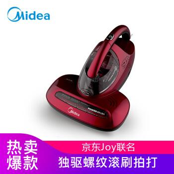 美的除螨仪V2手持床上吸尘器京东JOY联名款