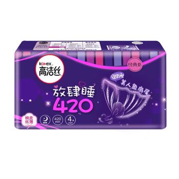高洁丝(Kotex)超长夜用420mm卫生巾