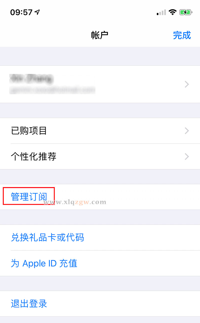 QQ音乐取消自动续费(iPhone版)