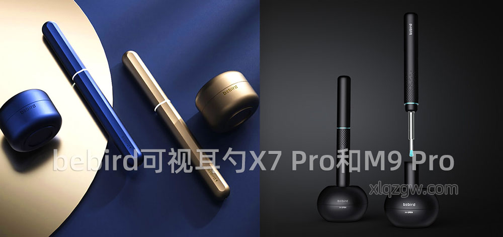 bebird智能可视采耳棒M9pro和X7pro区别对比选择方法